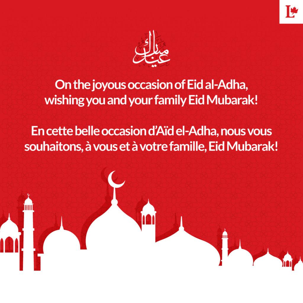 eid-al-adha-bill-v1